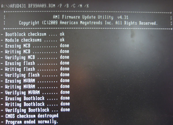 How to Flash a BIOS