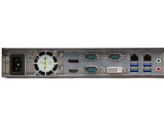 1U Rackmount Firewall with Untangle